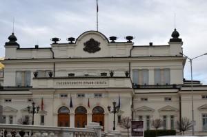 bulgaristan-parlamentosu