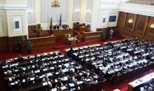 bulgaristan-meclisi