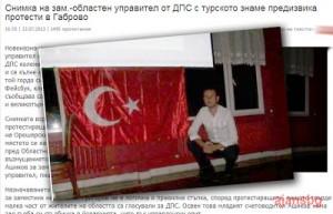 bulgar-medyasi-turk-dusmanligi
