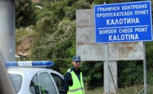 bulgaristan-sinir-polisi