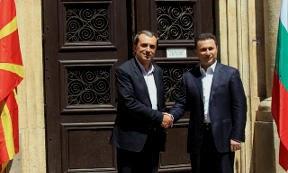 makedonya-bulgaristan-hukumetleri